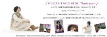 ♪セラピストすみれのAll OK! Thank you~♪ 波動調整・香りレイキ(R)・リフレ・カードセラピー・アロマなど(岐阜市・あやめいろ)