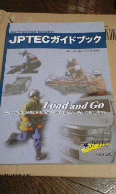 101105_1730~0001