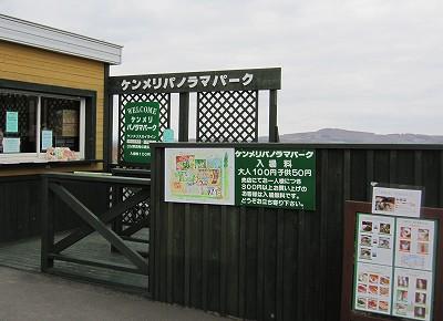 20110505IMG_5582.jpg