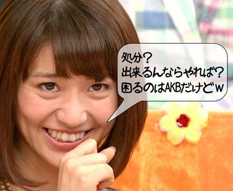 http://blog-imgs-45.fc2.com/s/m/k/smkoriki/ekb2xywf.krg.jpg
