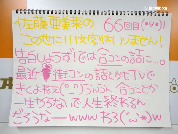 http://blog-imgs-45.fc2.com/s/m/k/smkoriki/oia2ud1b.epa.jpg