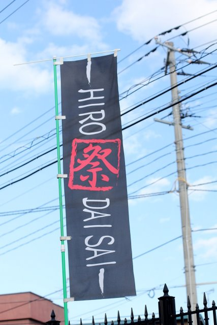 第10回 弘前大学 総合文化祭