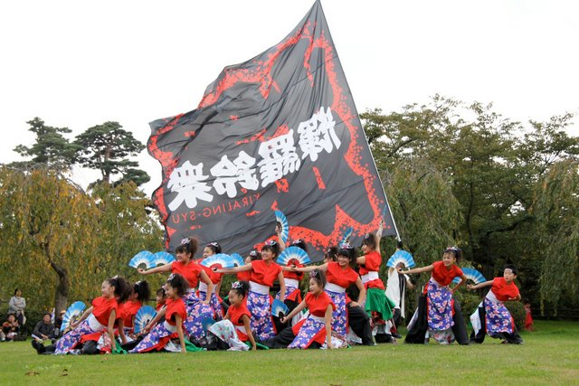 お城でよさこい 弘前城 菊と紅葉まつり 2010