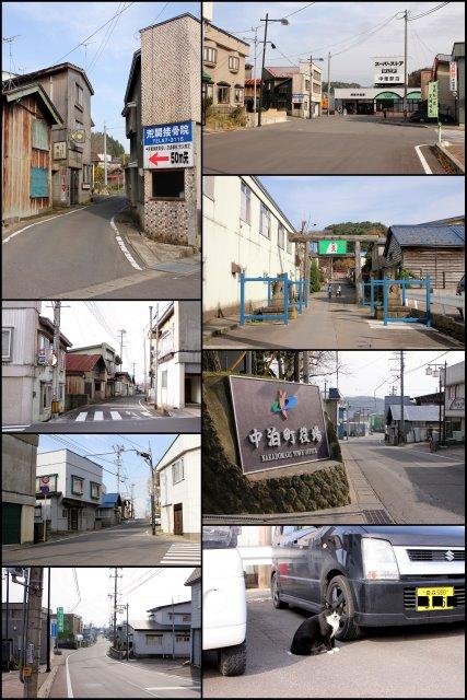 津軽鉄道 津軽中里駅 周辺