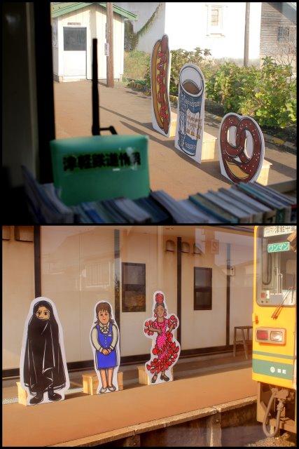 津軽鉄道 金木駅 あおぞらアート 顔出しクン