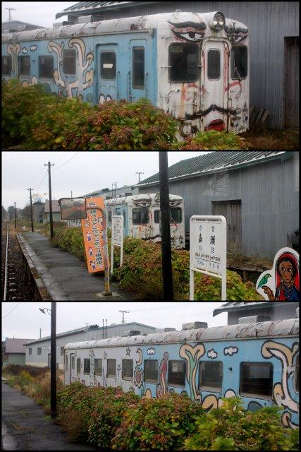 津軽鉄道 嘉瀬駅 ペイント 列車