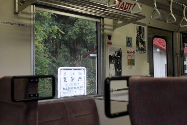 津軽鉄道 毘沙門駅