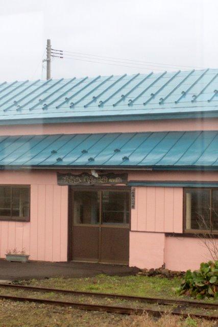 津軽鉄道 津軽飯詰駅
