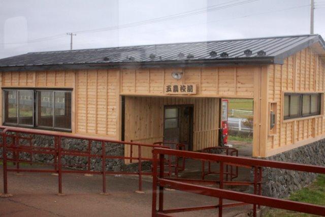 津軽鉄道 五農校前駅