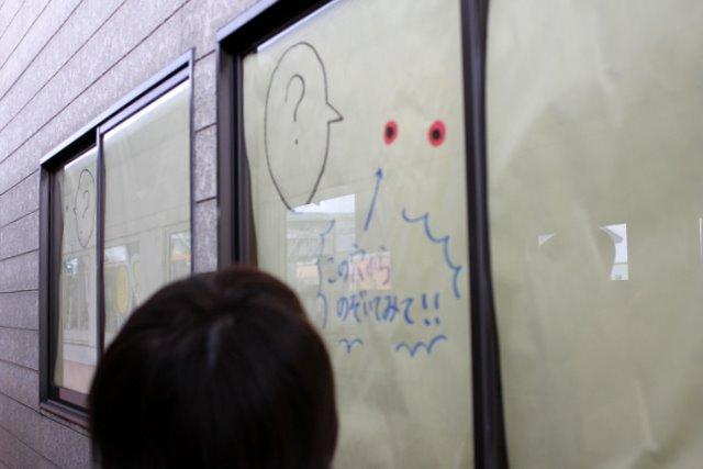 津軽鉄道 津軽五所川原駅 ホーム 展示室
