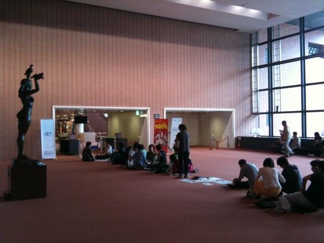 青森文化会館