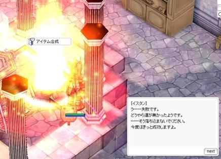 screenBreidablik012.jpg