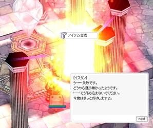 screenBreidablik065.jpg