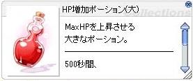 screenBreidablik365.jpg