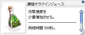 screenBreidablik367.jpg