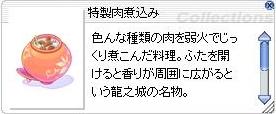screenBreidablik368.jpg