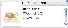 screenBreidablik371.jpg