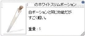 screenBreidablik373.jpg
