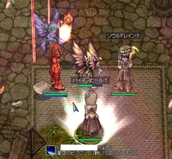 screenBreidablik599.jpg