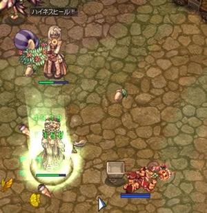 screenBreidablik601.jpg