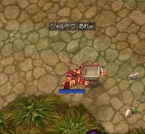 screenBreidablik604.jpg