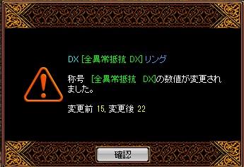 12_27_3.jpg