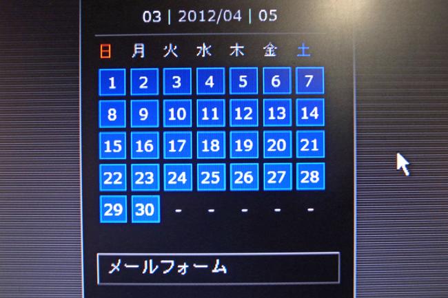 _0022512sss.jpg
