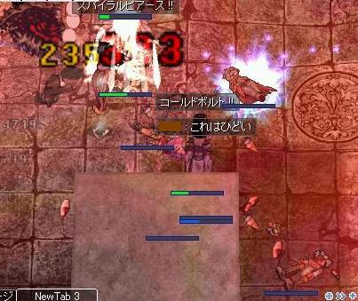tana9-zen.jpg