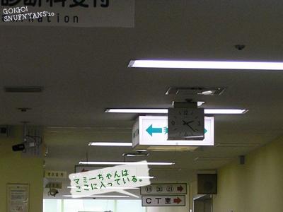 CT室へ・・・