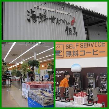 kani3_20121202213614.jpg