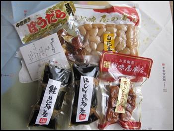 murasaki_201401091515064ee.jpg