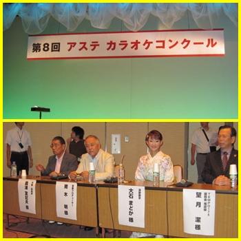 nobu1_20121007201511.jpg
