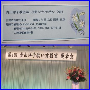 nobu1_20121017122835.jpg