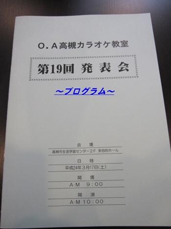 tai1_20120320115504.jpg