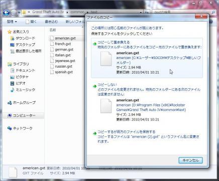 WS000001_20100806134339.jpg