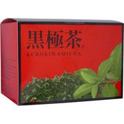 黒極茶 赤
