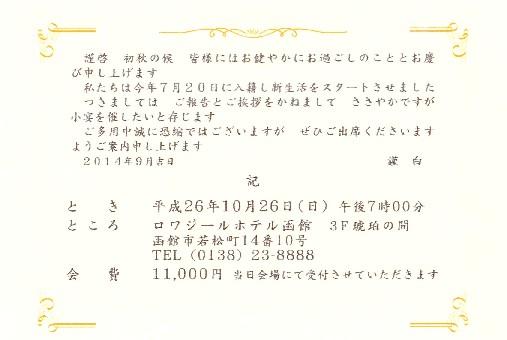 2014092304.jpg