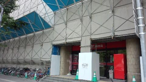2014100306.jpg