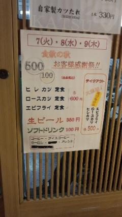2014101103.jpg
