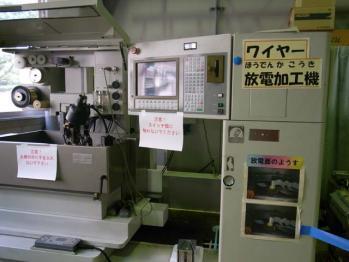 05ワイヤー放電加工機