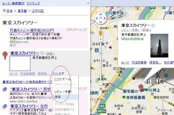 gmap1.jpg
