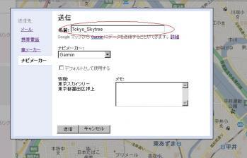 gmap2.jpg