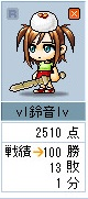 vl鈴音lv4-1
