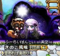 ol美空lo2-2