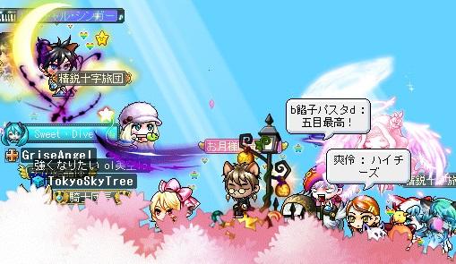 ol美空lo3-3