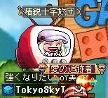ol美空lo4-4