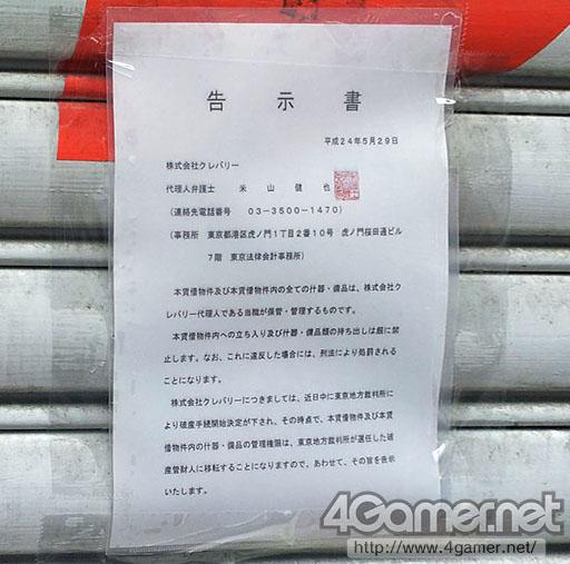 001_20120530123003.jpg