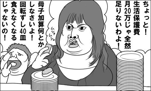 2012-03-01lifesupport.jpg