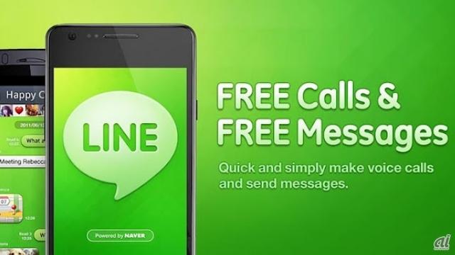 20120608-freecall_line.jpg