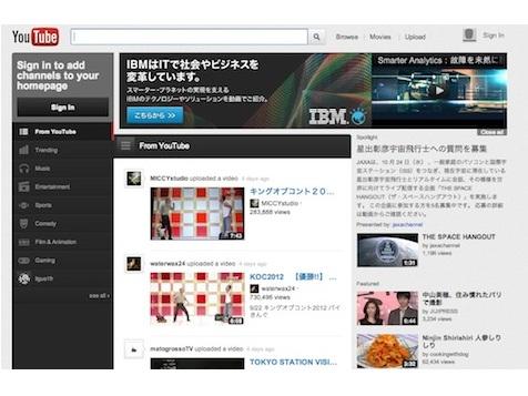 20120928-00026335-r25-001-1-view.jpg